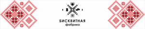 Бисквитная фабрика логотип. Партнер ООО Ерана